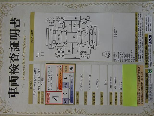DX 2エアバッグ ABS エアコン パワーステアリング 4速オートマ車 AM/FMラジオ(17枚目)