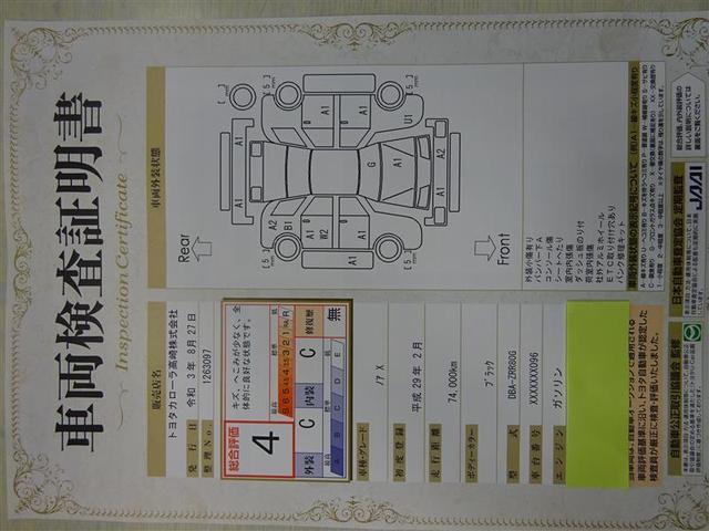 X フルセグ メモリーナビ DVD再生 後席モニター 電動スライドドア LEDヘッドランプ 乗車定員7人 アイドリングS スマートキー プッシュスタート イモビ 社外製アルミホイール ステアリングスイッチ(25枚目)