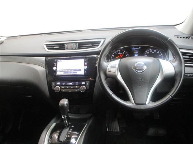 20Xエマージェンシー 4WD フルセグ メモリーナビ DVD再生 バックカメラ 衝突被害軽減システム LEDヘッドランプ アイドリングストップ 横滑り防止機能 スマートキー プッシュスタート イモビ シートヒーター(4枚目)