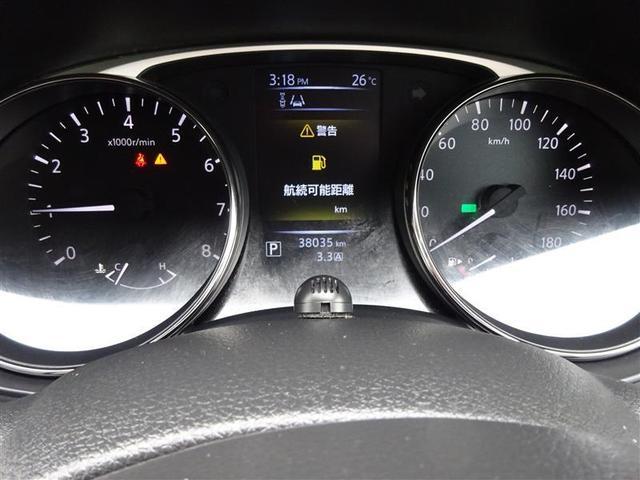 20Xエマージェンシー 4WD フルセグ メモリーナビ DVD再生 バックカメラ 衝突被害軽減システム LEDヘッドランプ アイドリングストップ 横滑り防止機能 スマートキー プッシュスタート イモビ シートヒーター(10枚目)