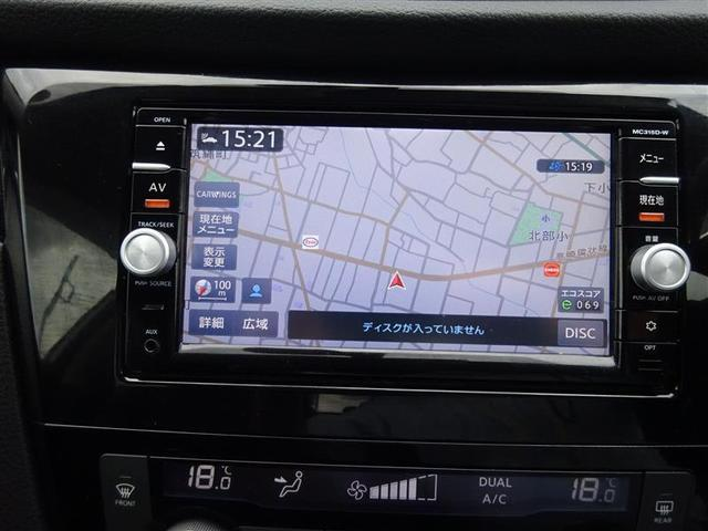 20Xエマージェンシー 4WD フルセグ メモリーナビ DVD再生 バックカメラ 衝突被害軽減システム LEDヘッドランプ アイドリングストップ 横滑り防止機能 スマートキー プッシュスタート イモビ シートヒーター(12枚目)