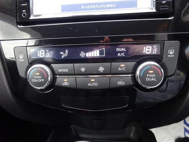 20Xエマージェンシー 4WD フルセグ メモリーナビ DVD再生 バックカメラ 衝突被害軽減システム LEDヘッドランプ アイドリングストップ 横滑り防止機能 スマートキー プッシュスタート イモビ シートヒーター(13枚目)