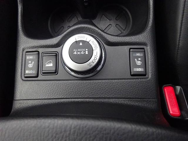 20Xエマージェンシー 4WD フルセグ メモリーナビ DVD再生 バックカメラ 衝突被害軽減システム LEDヘッドランプ アイドリングストップ 横滑り防止機能 スマートキー プッシュスタート イモビ シートヒーター(14枚目)