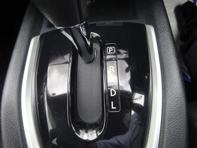 20Xエマージェンシー 4WD フルセグ メモリーナビ DVD再生 バックカメラ 衝突被害軽減システム LEDヘッドランプ アイドリングストップ 横滑り防止機能 スマートキー プッシュスタート イモビ シートヒーター(15枚目)