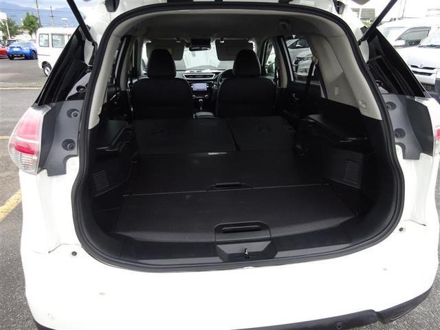 20Xエマージェンシー 4WD フルセグ メモリーナビ DVD再生 バックカメラ 衝突被害軽減システム LEDヘッドランプ アイドリングストップ 横滑り防止機能 スマートキー プッシュスタート イモビ シートヒーター(18枚目)