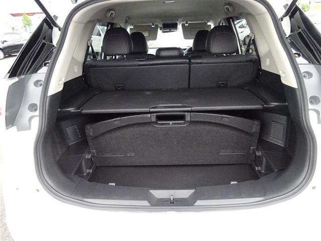 20Xエマージェンシー 4WD フルセグ メモリーナビ DVD再生 バックカメラ 衝突被害軽減システム LEDヘッドランプ アイドリングストップ 横滑り防止機能 スマートキー プッシュスタート イモビ シートヒーター(19枚目)