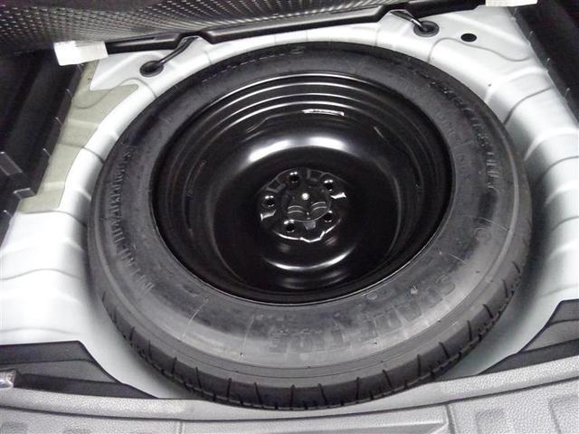 20Xエマージェンシー 4WD フルセグ メモリーナビ DVD再生 バックカメラ 衝突被害軽減システム LEDヘッドランプ アイドリングストップ 横滑り防止機能 スマートキー プッシュスタート イモビ シートヒーター(21枚目)