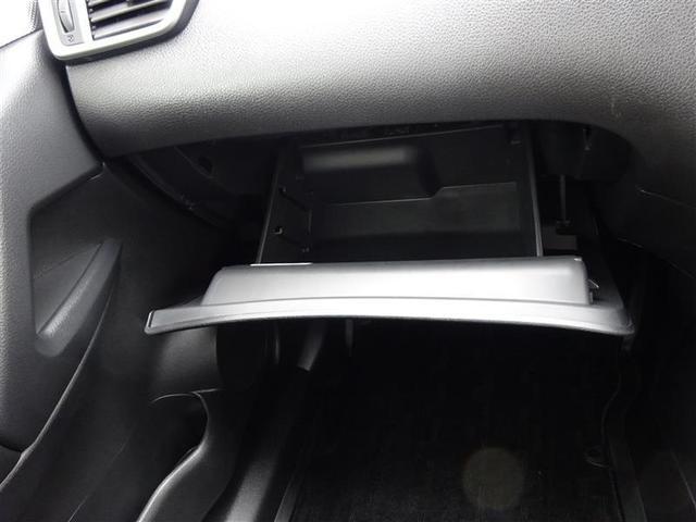 20Xエマージェンシー 4WD フルセグ メモリーナビ DVD再生 バックカメラ 衝突被害軽減システム LEDヘッドランプ アイドリングストップ 横滑り防止機能 スマートキー プッシュスタート イモビ シートヒーター(22枚目)
