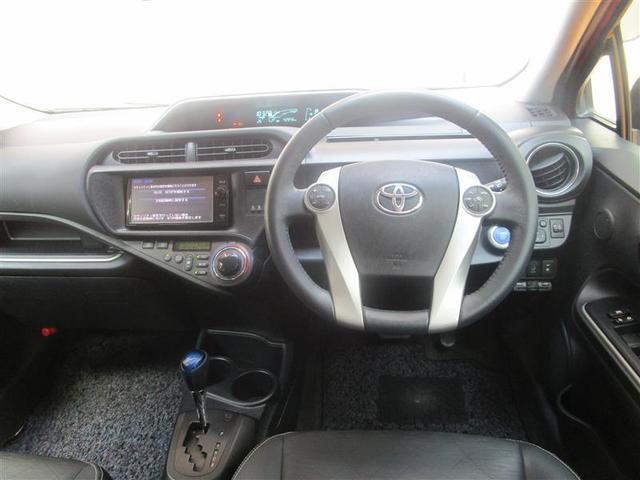 G フルセグ メモリーナビ DVD再生 バックカメラ ETC HIDヘッドライト オートライト 横滑り防止機能  スマートキー プッシュスタート イモビ ステアリングスイッチ Bluetooth接続(4枚目)