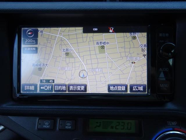 G フルセグ メモリーナビ DVD再生 バックカメラ ETC HIDヘッドライト オートライト 横滑り防止機能  スマートキー プッシュスタート イモビ ステアリングスイッチ Bluetooth接続(12枚目)
