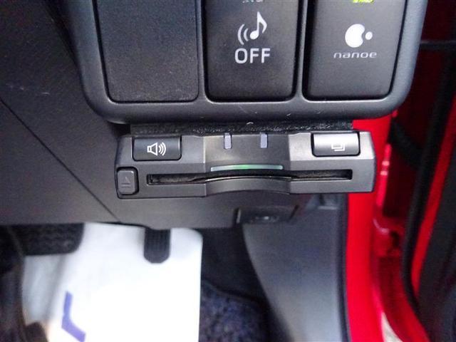 G フルセグ メモリーナビ DVD再生 バックカメラ ETC HIDヘッドライト オートライト 横滑り防止機能  スマートキー プッシュスタート イモビ ステアリングスイッチ Bluetooth接続(13枚目)