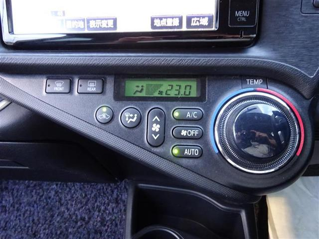 G フルセグ メモリーナビ DVD再生 バックカメラ ETC HIDヘッドライト オートライト 横滑り防止機能  スマートキー プッシュスタート イモビ ステアリングスイッチ Bluetooth接続(14枚目)