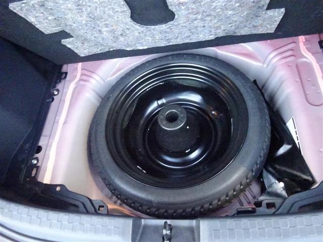 G フルセグ メモリーナビ DVD再生 バックカメラ ETC HIDヘッドライト オートライト 横滑り防止機能  スマートキー プッシュスタート イモビ ステアリングスイッチ Bluetooth接続(22枚目)