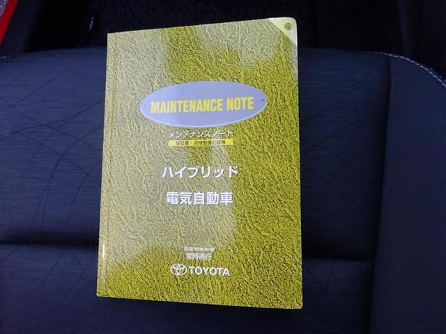 G フルセグ メモリーナビ DVD再生 バックカメラ ETC HIDヘッドライト オートライト 横滑り防止機能  スマートキー プッシュスタート イモビ ステアリングスイッチ Bluetooth接続(24枚目)