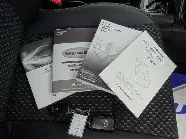 クロスオーバー フルセグ メモリーナビ DVD再生 バックカメラ 衝突被害軽減システム ETC ドラレコ LEDヘッドランプ スマートキー プッシュスタート イモビ ステアリングスイッチ Bluetooth接続(20枚目)
