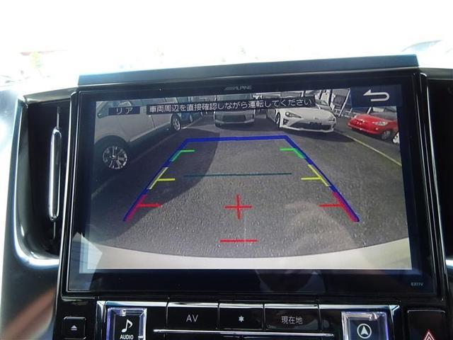 2.5Z Aエディション ゴールデンアイズ フルセグ メモリーナビ DVD再生 後席モニター バックカメラ 衝突被害軽減システム ETC 両側電動スライド LEDヘッドランプ 乗車定員7人 3列シート クルーズC ステアリングスイッチ(12枚目)