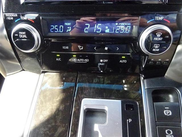 2.5Z Aエディション ゴールデンアイズ フルセグ メモリーナビ DVD再生 後席モニター バックカメラ 衝突被害軽減システム ETC 両側電動スライド LEDヘッドランプ 乗車定員7人 3列シート クルーズC ステアリングスイッチ(15枚目)