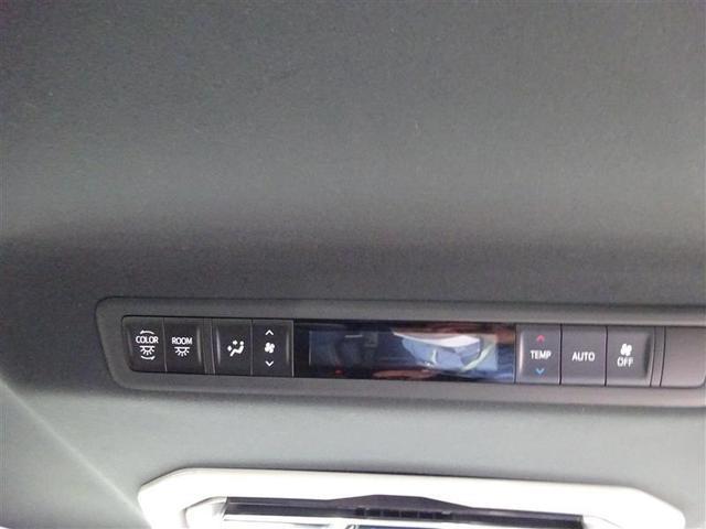 2.5Z Aエディション ゴールデンアイズ フルセグ メモリーナビ DVD再生 後席モニター バックカメラ 衝突被害軽減システム ETC 両側電動スライド LEDヘッドランプ 乗車定員7人 3列シート クルーズC ステアリングスイッチ(24枚目)