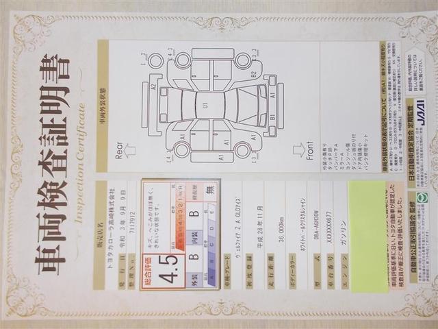 2.5Z Aエディション ゴールデンアイズ フルセグ メモリーナビ DVD再生 後席モニター バックカメラ 衝突被害軽減システム ETC 両側電動スライド LEDヘッドランプ 乗車定員7人 3列シート クルーズC ステアリングスイッチ(28枚目)