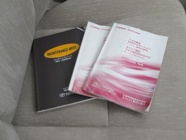 トヨタ アリオン A20 DVDナビ ETC CDMD キーレス