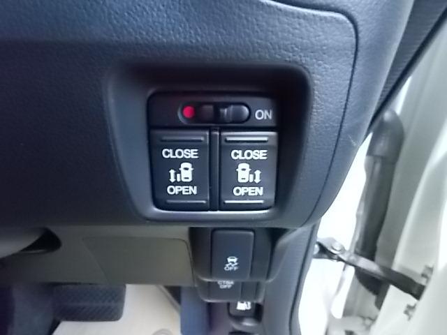ホンダ N BOXカスタム G SSパッケージ SDナビ フTV 両側電動スライドドア