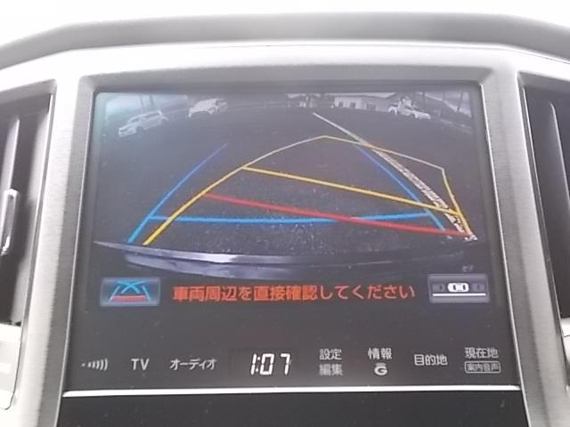トヨタ クラウン アスリートG HDDナビ フTV バックM 本革シート