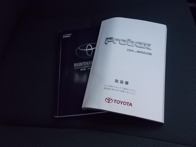 DXコンフォートパッケージ キーレス 2エアバッグ 4速AT(18枚目)