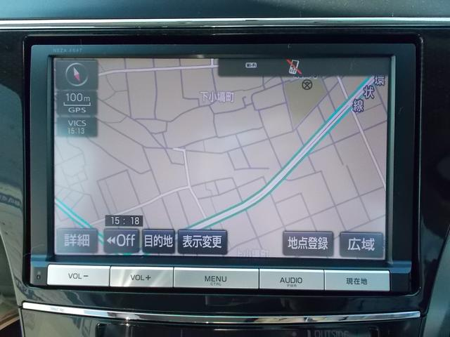 S フルエアロ SDナビ フTV バックM LED ETC(12枚目)