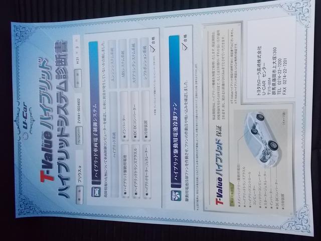 S フルエアロ SDナビ フTV バックM LED ETC(19枚目)