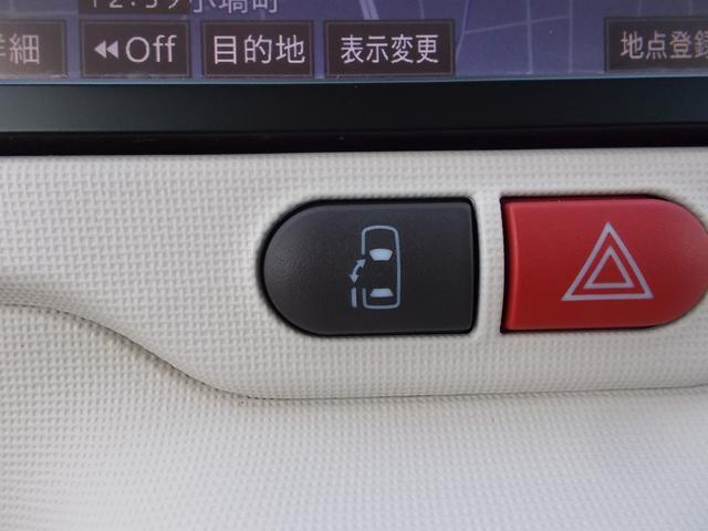 X SDナビ ワTV バックM 左側電動ドア イモビ VSC(16枚目)