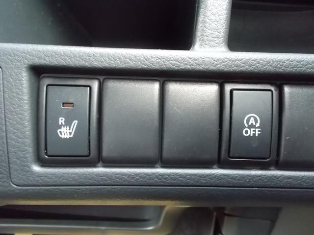 シ-トヒ-タ-付いていますΣ(・ω・ノ)ノ!寒い日もシ-トが暖かで カ.イ.テ.キ♪ ロングドライブ等での、腰痛防止にも☆