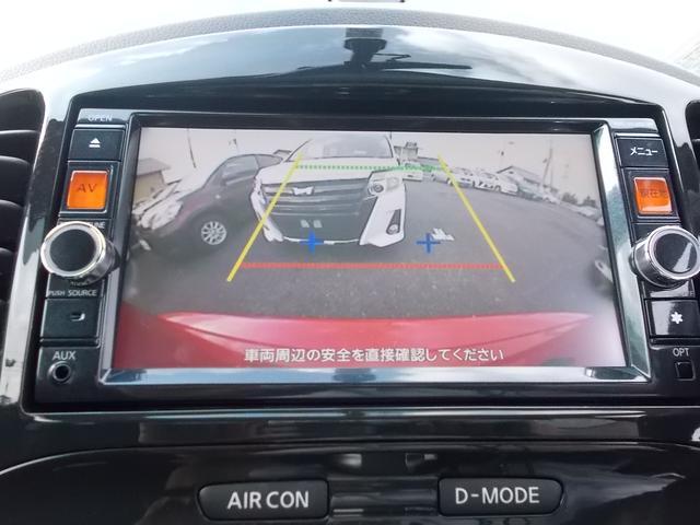 15RX パーソナライズパッケージ SDナビ フTV ETC(10枚目)