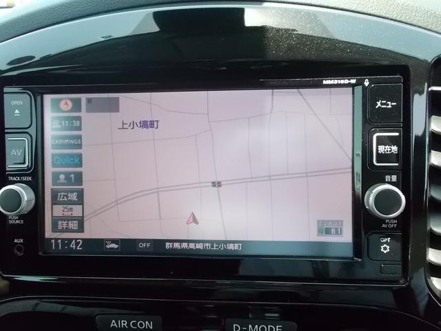 15RX Vセレクション SDナビ フTV バックM ETC(9枚目)