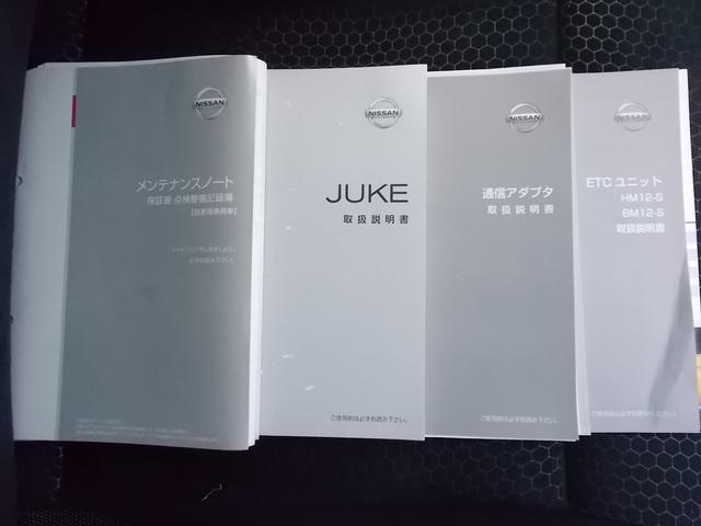15RX Vセレクション SDナビ フTV バックM ETC(19枚目)
