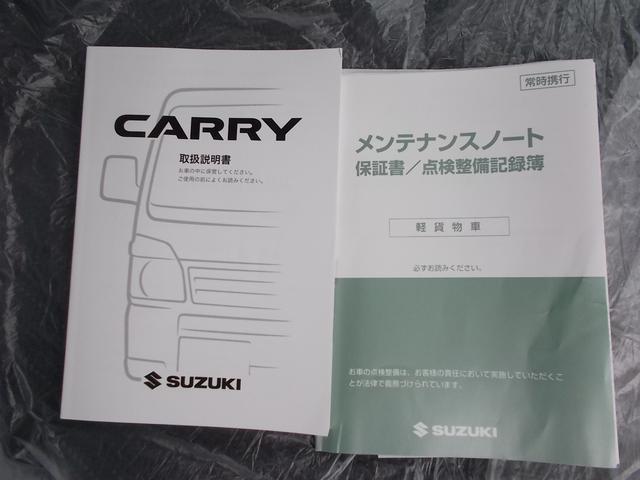 X 4WD 5速マニュアル車 CD キーレス(17枚目)