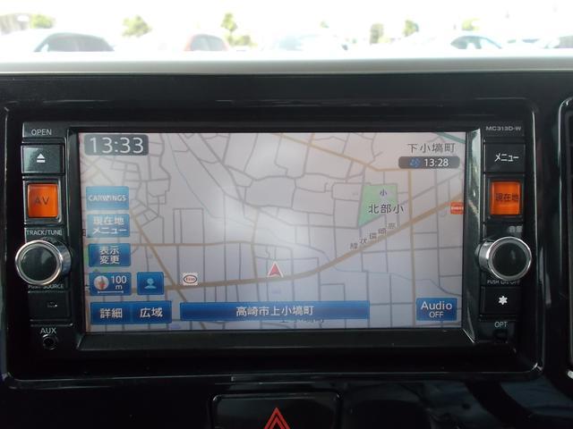 ハイウェイスター X SDナビ TV 全周囲M 左側電動ドア(14枚目)