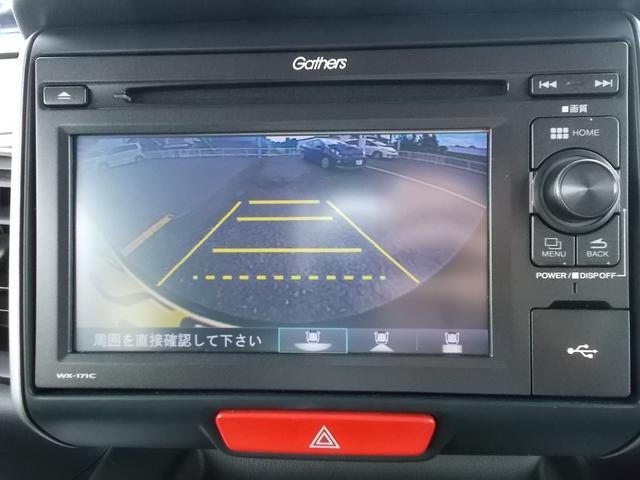 G 特別仕様車SSパッケージ シートヒーター ETC(14枚目)