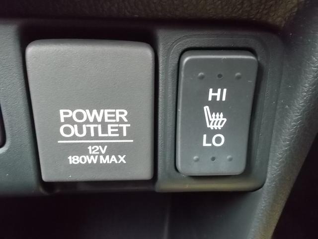 G 特別仕様車SSパッケージ シートヒーター ETC(18枚目)
