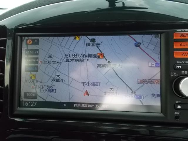 15RX タイプV SDナビ フTV ETC イモビ VSC(11枚目)