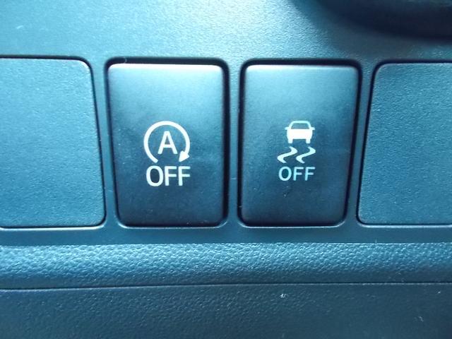 良.燃.費を後押しする、●アイドリングストップシステム● その反面、エアコンの効きが悪く感じる時は、OFFに♪装備は、使ってなんぼです(^^)