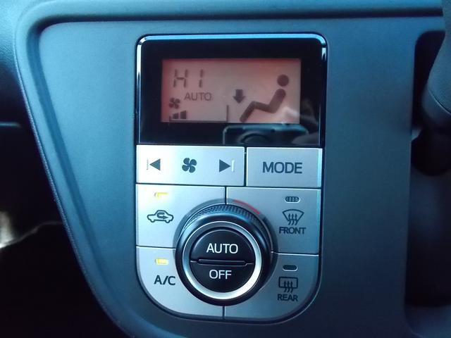 ●オートエアコン●で、風の温度や風量などを自動調整♪ 温度設定するだけで、車内温度を保ちます☆