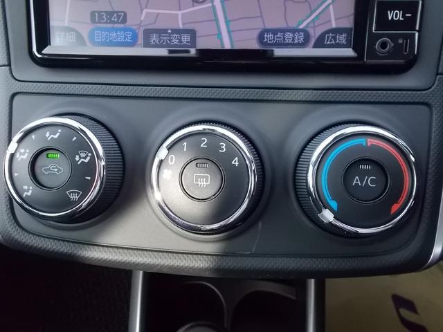 1.5X 4WD TSS-C SDナビ ワTV ETC(16枚目)