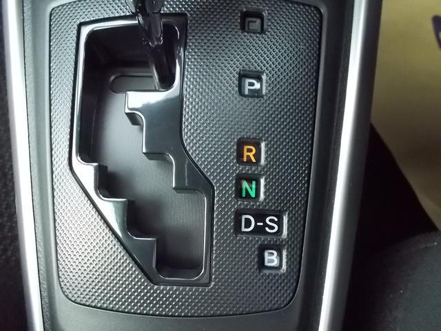 1.5X 4WD TSS-C SDナビ ワTV ETC(17枚目)