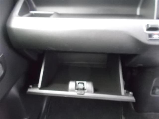 ハイブリッドFX シートヒーター アイドリングS イモビ(11枚目)
