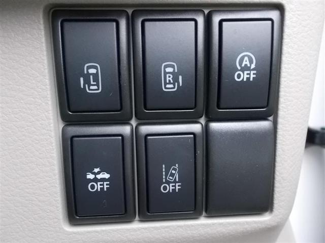 X TV 全周囲モニタ 両側電動ドア HID アイドリングS(7枚目)