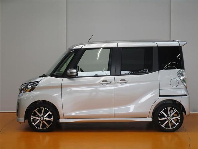 ハイウェイスター X Vセレクション 4WD インテリジェントエマージェンシーブレーキ SDナビ フTV 全周囲モニタ シートヒーター 6エアバッグ VSC アイドリングストップ プッシュスタート スマートキー ベンチシート(2枚目)