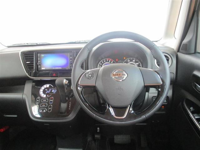 ハイウェイスター X Vセレクション 4WD インテリジェントエマージェンシーブレーキ SDナビ フTV 全周囲モニタ シートヒーター 6エアバッグ VSC アイドリングストップ プッシュスタート スマートキー ベンチシート(4枚目)