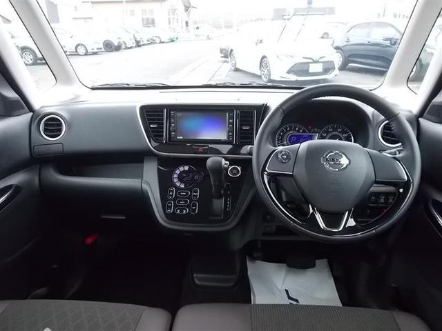 ハイウェイスター X Vセレクション 4WD インテリジェントエマージェンシーブレーキ SDナビ フTV 全周囲モニタ シートヒーター 6エアバッグ VSC アイドリングストップ プッシュスタート スマートキー ベンチシート(6枚目)