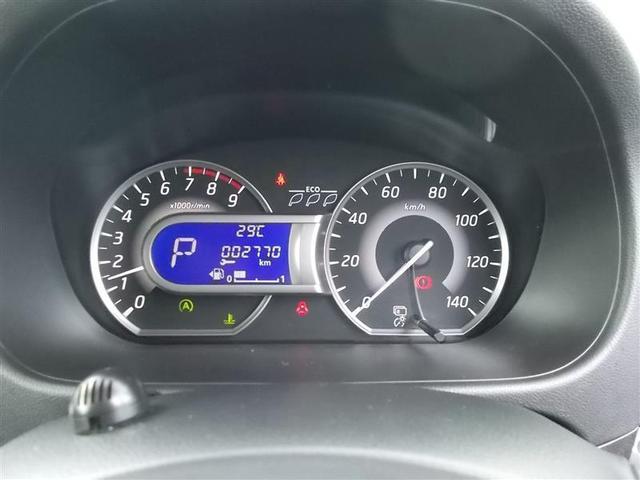 ハイウェイスター X Vセレクション 4WD インテリジェントエマージェンシーブレーキ SDナビ フTV 全周囲モニタ シートヒーター 6エアバッグ VSC アイドリングストップ プッシュスタート スマートキー ベンチシート(8枚目)