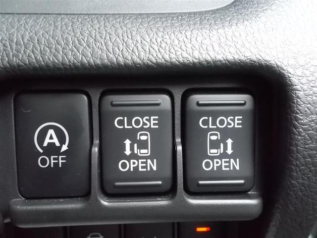 ハイウェイスター X Vセレクション 4WD インテリジェントエマージェンシーブレーキ SDナビ フTV 全周囲モニタ シートヒーター 6エアバッグ VSC アイドリングストップ プッシュスタート スマートキー ベンチシート(9枚目)